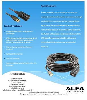 Оригинал! Активный 10 метровый USB кабель удлиннитель ALFA AUSBC-10M, фото 2