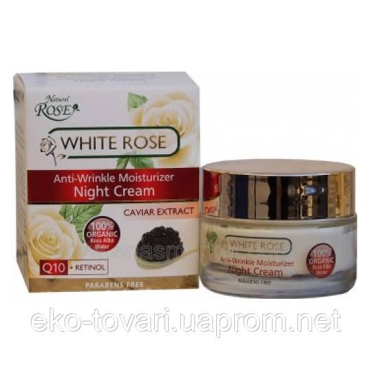 Гидратирующий нічний крем проти зморшок Біла троянда Arsy Cosmetics 50 мл