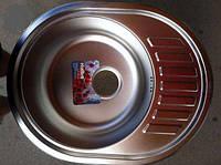 Мойка кухонная круглая с полкой 45x60 (миникепка)