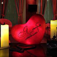 Светящаяся Подушка Сердце Я тебя люблю