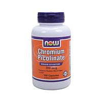 Хрома пиколинат (Chromium Picolinate), 200 мкг 100 капсул купить от сахара в крови