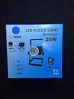 Прожектор светодиодный с линзой 30 W переносной с акамулятором