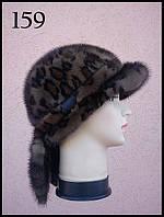 Шапка женская норковая(цвет леопард)