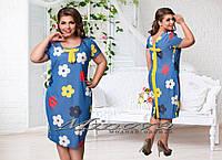 Летнее платье в крупный цветок турецкий стрейчевый коттон 50,52,54