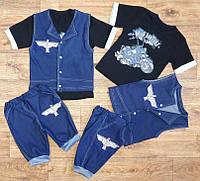 Костюм детский для мальчиков (бриджи+жилет+футболка), размер 86/92, 104/110, 110/116 см