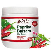 Массажный гель с экстрактом перца чили Farmasi Paprika Balsam- 500 мл.