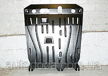 Захист картера двигуна і кпп Mitsubishi ASX 2010-