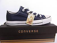 Кеды  Converse синие унисекс (конверсы)(р.35,37)