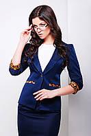 Пиджак темно-синий с леопардовой отделкой приталенный на одну пуговицу с рукавом три четверти, фото 1