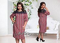 Платье большого размера 50-56