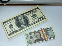 Большие доллары!