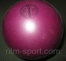 Мяч для художественной гимнастики T0GU (300 г), фото 3