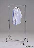 Стойка для одежды передвижная CH-4001-L