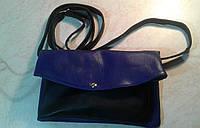 Мини-клатч  женский,комбинированный синий с черным