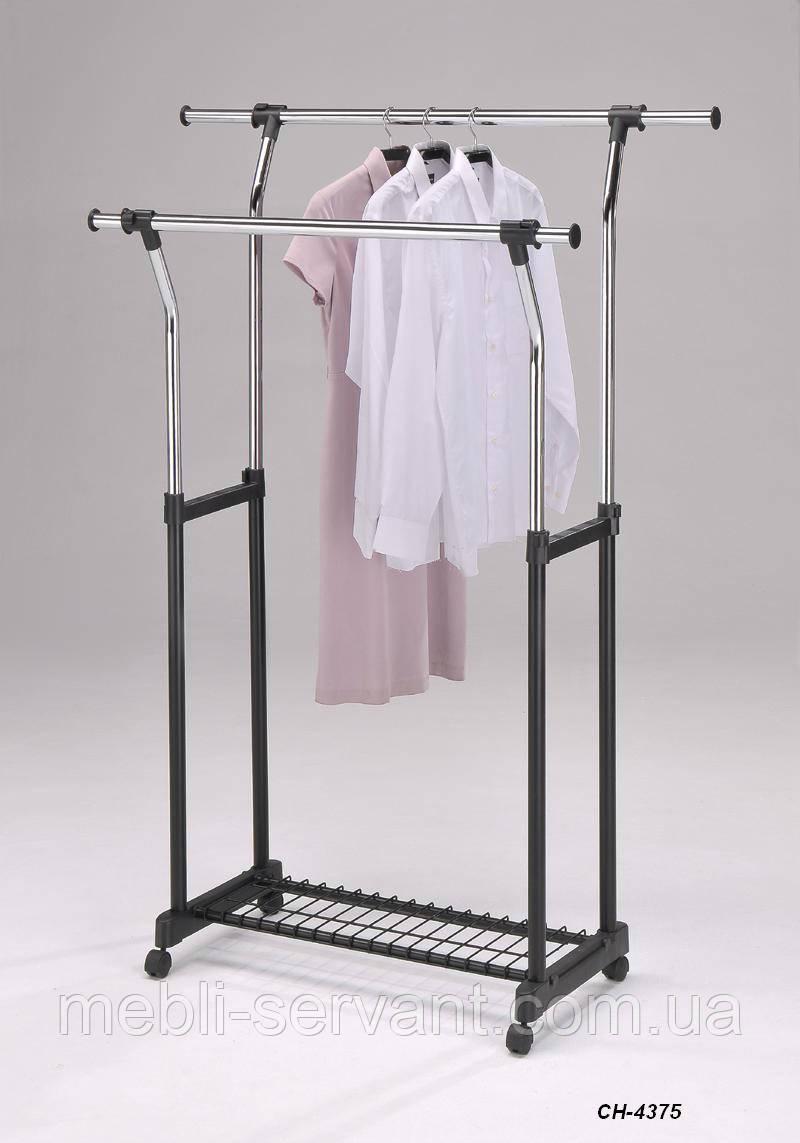 Стойка для одежды передвижная CH-4375 (W-25)