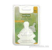 Соска силиконовая для бутылочек с широким горлом, быстрый поток 6+ Baby Team AKT-2022