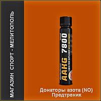 BioTech AAKG 7800 20Х25 мл коробка