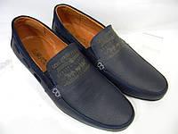 """Мужские кожаные мокасины Levi""""s синие р.40 в наличии по отличной приемлимой цене"""
