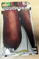 Семена буряк Опольская