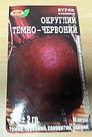 Семена Буряк округлый темно-красный