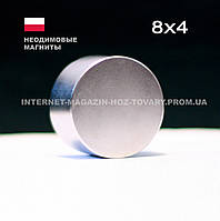 Магнит неодимовый, диск 8х4 мм