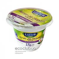 Йогурт По-гречески термостатный безлактозный Latter 2,5% 200г