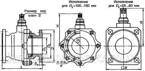 Кран шаровой чугунный полнопроходной (Ру 1,6 МПа) фланцевый 11ч37п (11ч2фт)