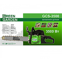 Green Garden Бензопила Green Garden 3500S