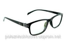 Очки для компьютера Модель Ray Ban унисекс №7 Ray Ban