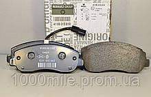 Тормозные колодки передние на Renault Master III 2010-> —  Renault (Оригинал) - 410601061R