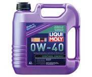Синтетическое моторное масло SAE 0W-40 SYNTHOIL ENERGY  полная синтетика (ПАО)