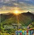 Discover Eastern Russia (на англ. яз. )