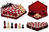 Шахматы деревянные На троих