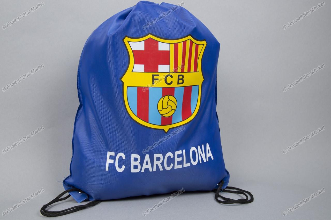 Торба (сумка, мешок) клубная БАРСЕЛОНА синяя на шнурках