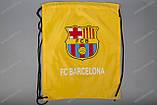 Торба (сумка, мешок, рюкзак) клубная БАРСЕЛОНА желтая на шнурках, фото 3