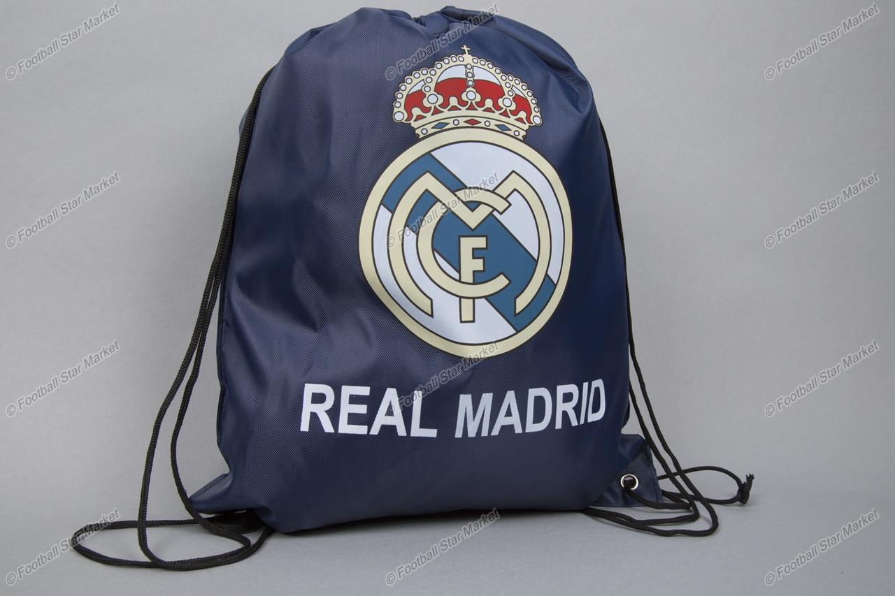 Торба (сумка, мешок, рюкзак) клубная РЕАЛ МАДРИД темно-синяя на шнурках