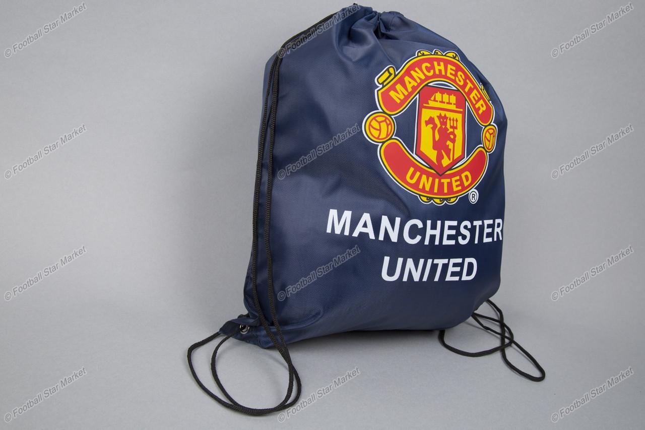 Торба (сумка, мешок, рюкзак) клубная МАНЧЕСТЕР ЮНАЙТЕД темно-синяяна шнурках