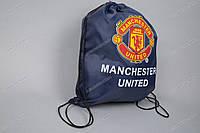 Торба (сумка, мешок, рюкзак) клубная МАНЧЕСТЕР ЮНАЙТЕД темно-синяяна шнурках, фото 1