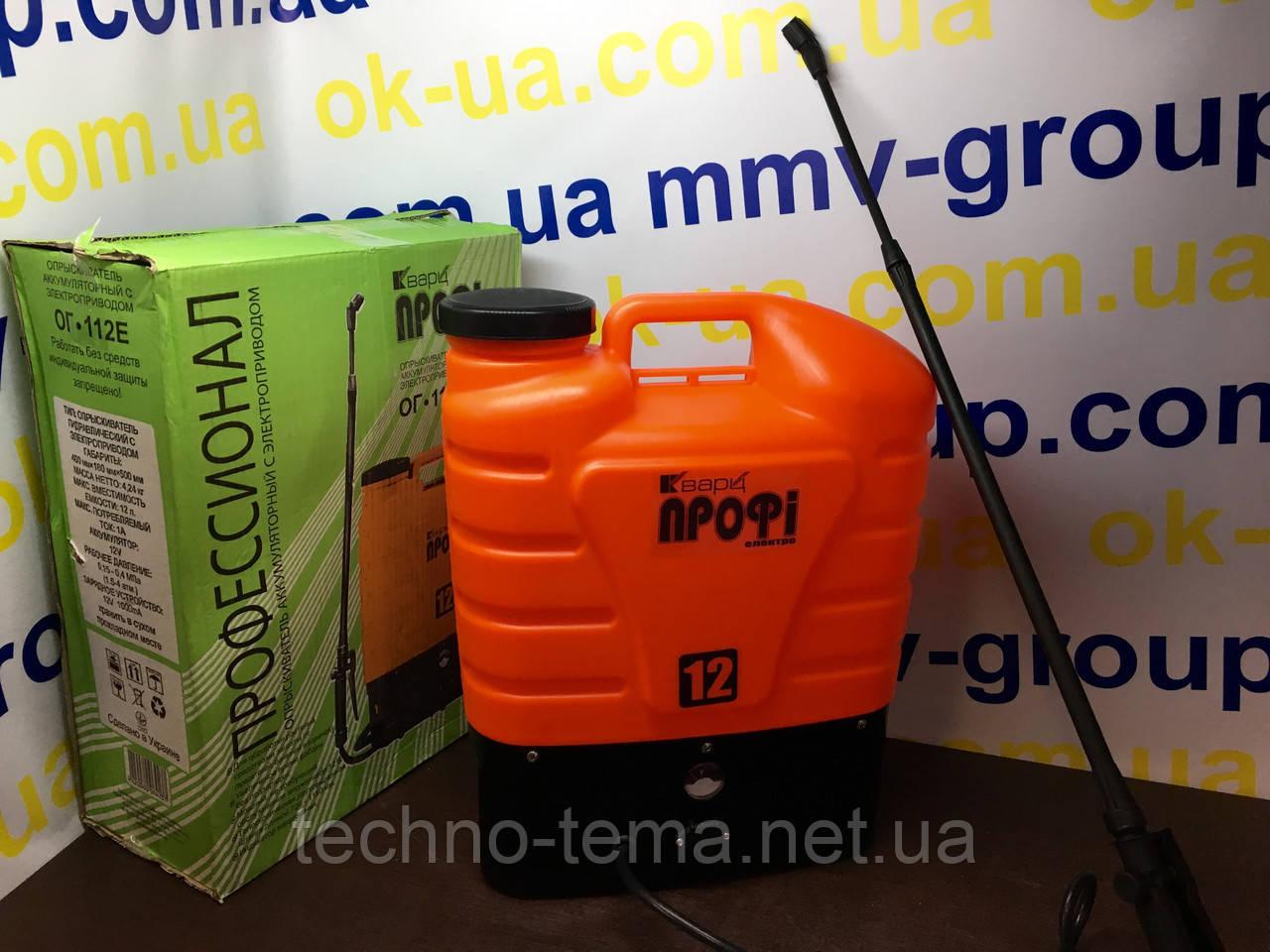 Опрыскиватель электрический Кварц Профи-электро ОГ-116Е