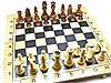 Нарды +шахматы +шашки