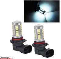 Светодиодная лампа 9006 HB4 2,5Вт 5630 33 SMD LED из светодиодов H18 противотуманные фары Lights for BMW
