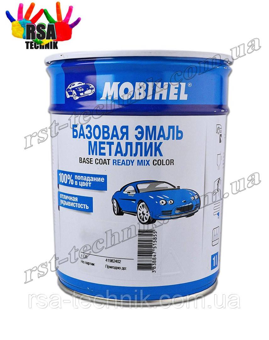 Базовая краска,эмаль металлик MOBIHEL 1L (408 Чароит)