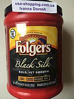 Молотый Кофе Folgers Black Silk