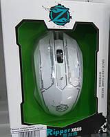 Мышка компьютерная, проводная Ripper XG66 (белая)