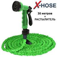 Шланг для полива Икс-Хоз X-hose 30 метров с водораспылителем