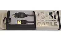 Зарядный USB-кабель с разъёмом Lightning OT-2586 для Apple