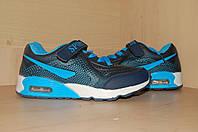 Детские кроссовки для мальчика 33 р - 20 см