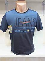 Футболка Rabsido норма,http://sweaters-fashions.com.ua/