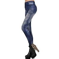 Леггинсы под джинс синие