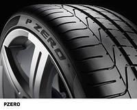 Шины Pirelli P Zero 255/35R20 97Y XL, AO (Резина 255 35 20, Автошины r20 255 35)